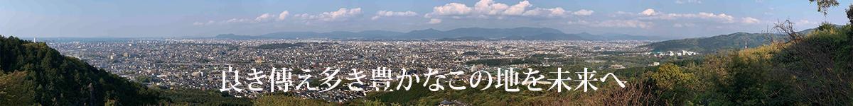 九州プリンシプルテレビ